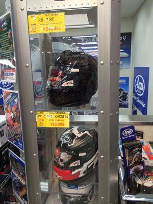 高知店 ヘルメットコーナー_b0163075_1934976.jpg