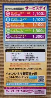 f0117977_10084193.jpg