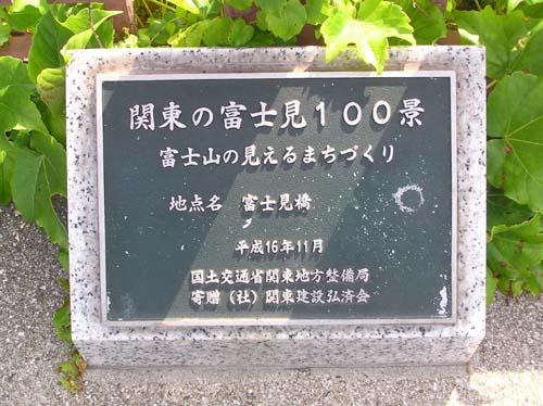 f0211178_1933249.jpg