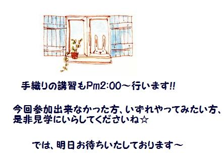 c0221884_20224593.jpg
