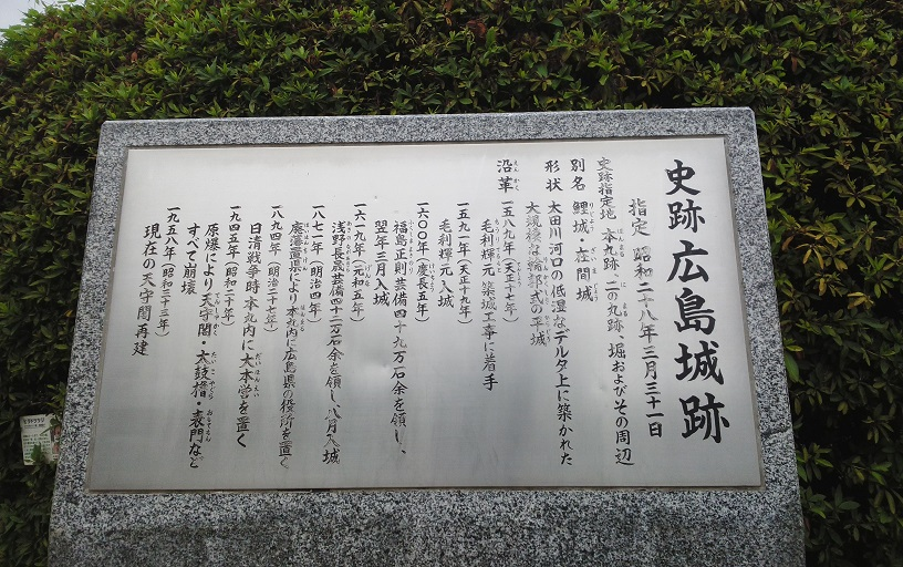 七月八日 西日本遊學 卅八日目_a0165993_15133444.jpg