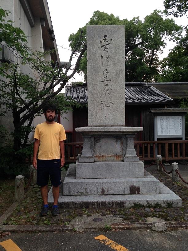 七月八日 西日本遊學 卅八日目_a0165993_151511100.jpg
