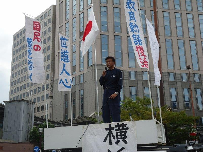 平成廿六年 七月十二日 横濱演説會參加 於横濱驛前西口ロータリー _a0165993_17354856.jpg