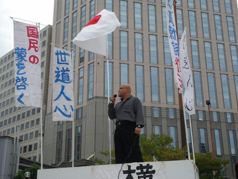 平成廿六年 七月十二日 横濱演説會參加 於横濱驛前西口ロータリー _a0165993_17355945.jpg