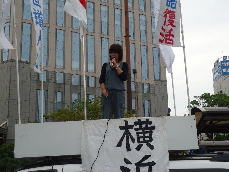 平成廿六年 七月十二日 横濱演説會參加 於横濱驛前西口ロータリー _a0165993_17362050.jpg