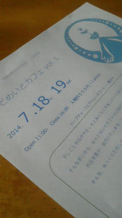 f0301098_17363325.jpg