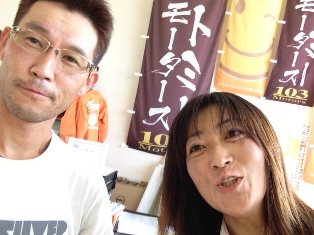 店長のニコニコブログ!7月18日 金曜日!_b0127002_21242380.jpg