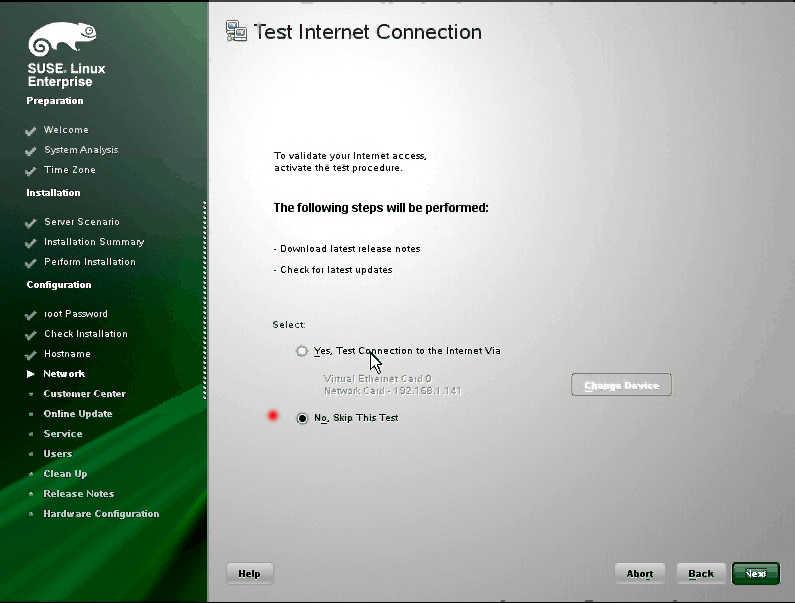 動画付:SUSE Linux のインストール SLES on XEN_a0056607_14431073.jpg