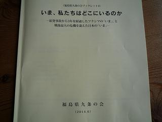 c0189218_18593674.jpg