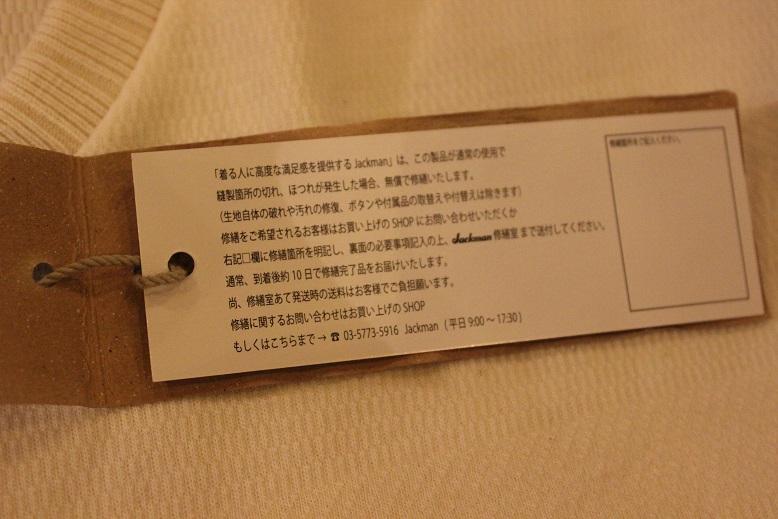 f0191324_9252965.jpg