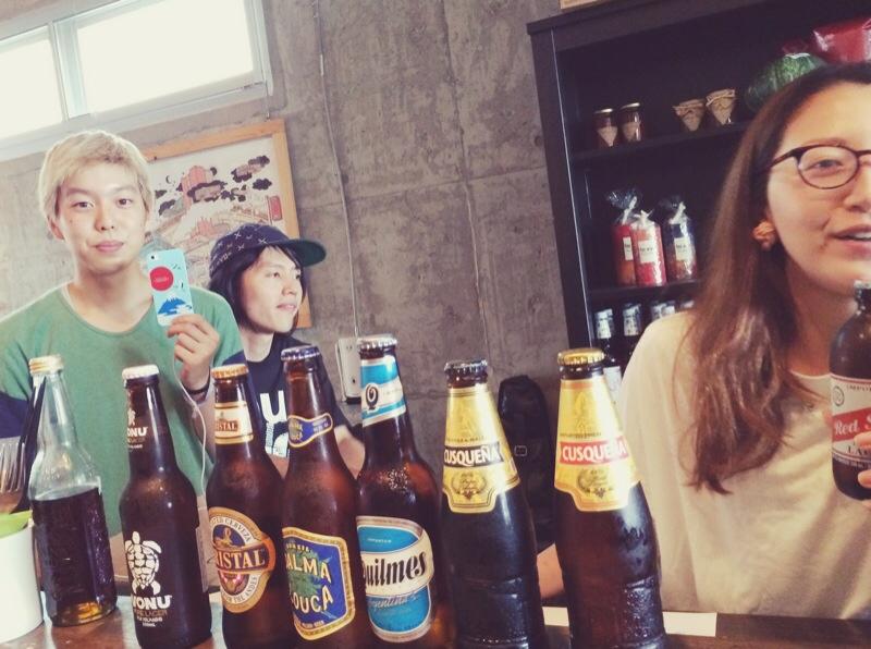 Beer Trip vol.1~中南米のビール~_d0179338_14225648.jpg