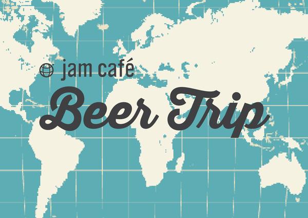 Beer Trip vol.1~中南米のビール~_d0179338_1444440.jpg