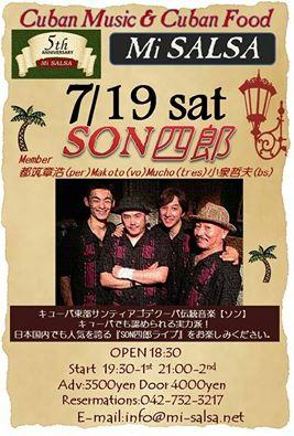 blog;7/19(土)SON四郎 at 町田ミ・サルサご予約本日まで!_a0103940_16433597.jpg