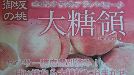 男飯!_d0051146_154124.jpg