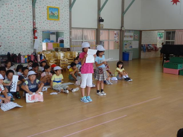 二田小学校一年生来園_d0166047_15384985.jpg