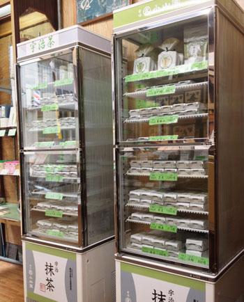 暑い夏のお茶の保存法_e0250154_11033303.jpg