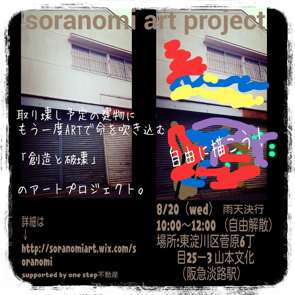 a0280659_18343062.jpg