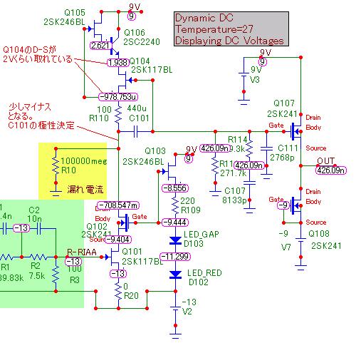 e0298562_19561437.png