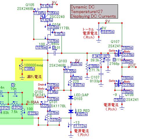 e0298562_19562620.png