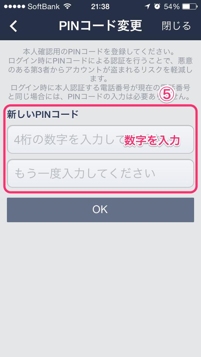 f0173971_21540202.jpg