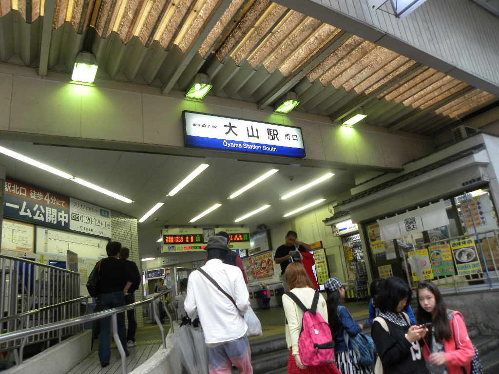 大山商店街_c0162773_14001280.jpg