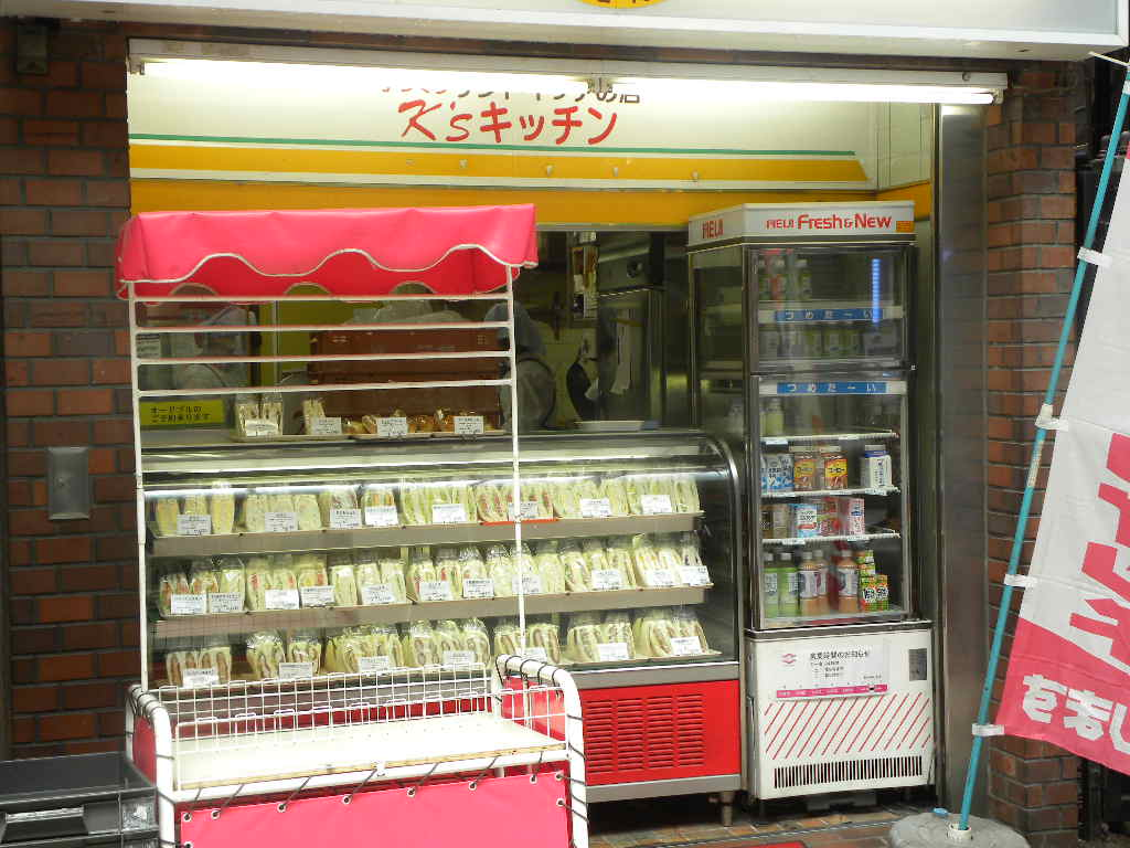 大山商店街_c0162773_14090448.jpg