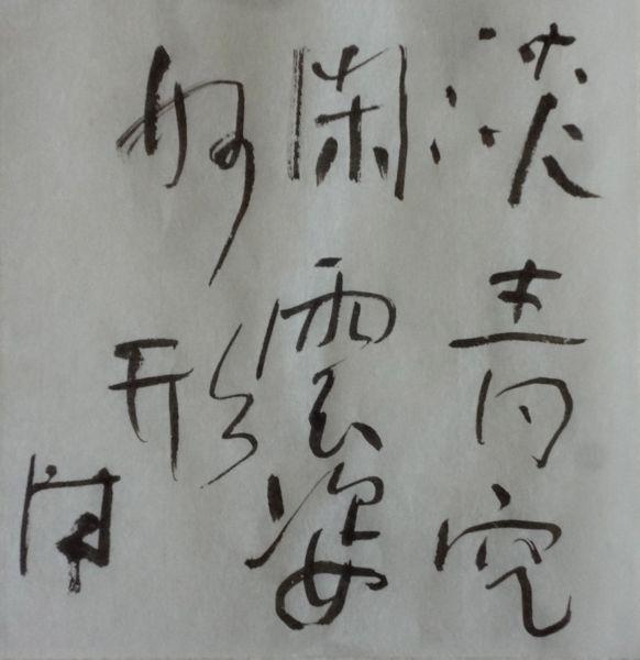 朝歌7月18日_c0169176_08280550.jpg