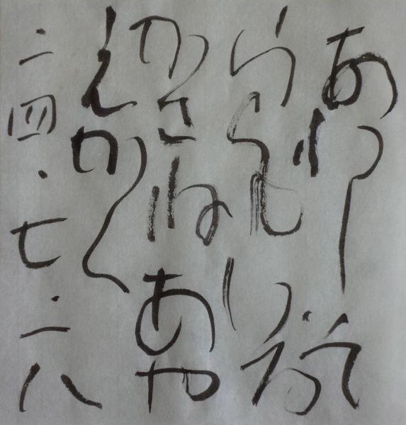 朝歌7月18日_c0169176_08280817.jpg