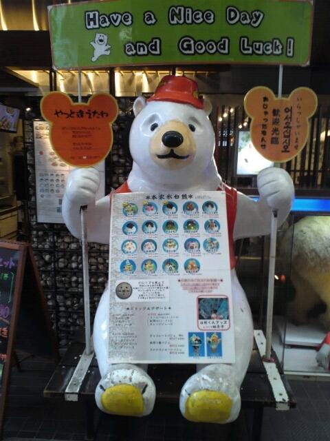 photo gallery(゜-゜)/_d0062076_14311787.jpg