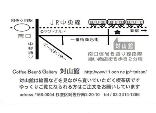 a0263080_1602679.jpg