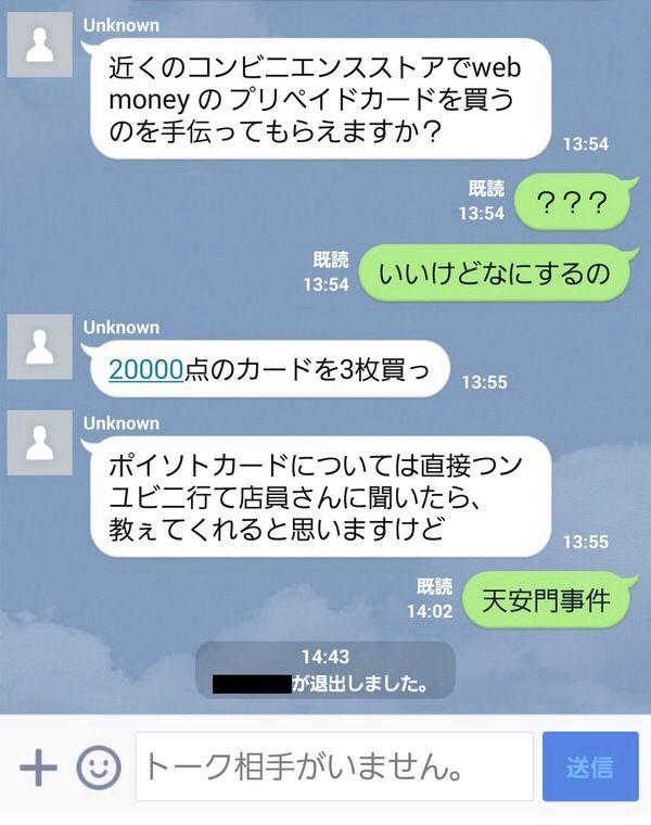 d0044584_9105074.jpg