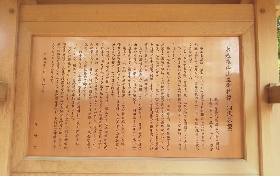 平成廿六年 七月十三、十四日 西日本遊學 四十三、四日目_a0165993_12423415.jpg