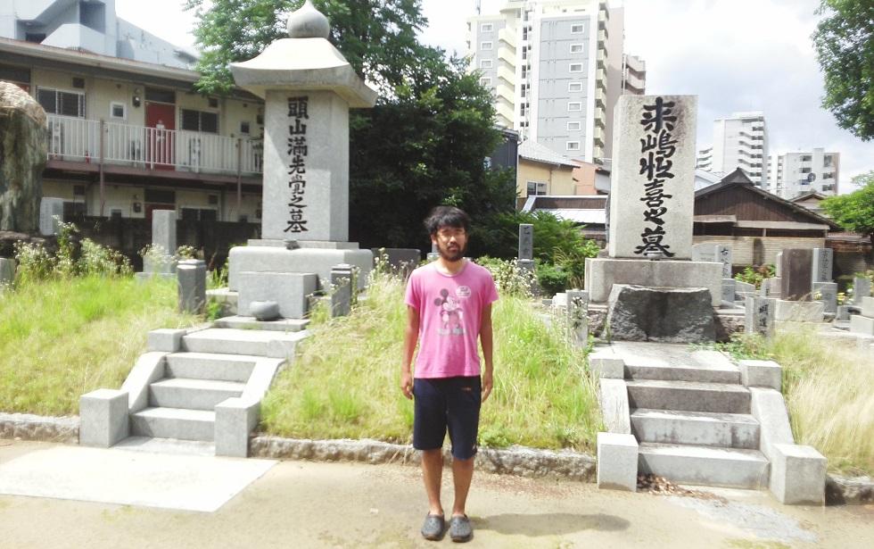 平成廿六年 七月十三、十四日 西日本遊學 四十三、四日目_a0165993_12511861.jpg