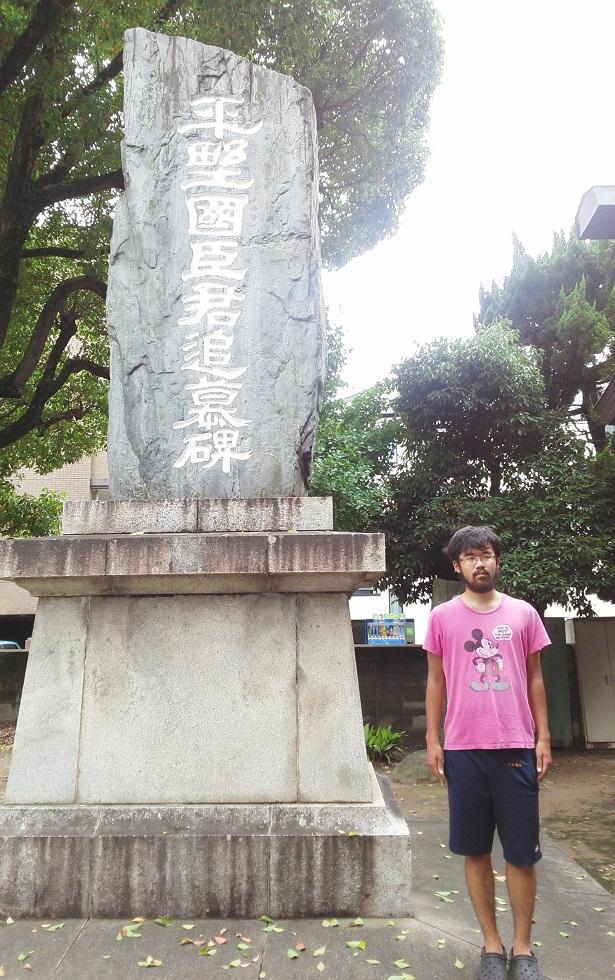 平成廿六年 七月十三、十四日 西日本遊學 四十三、四日目_a0165993_1255535.jpg