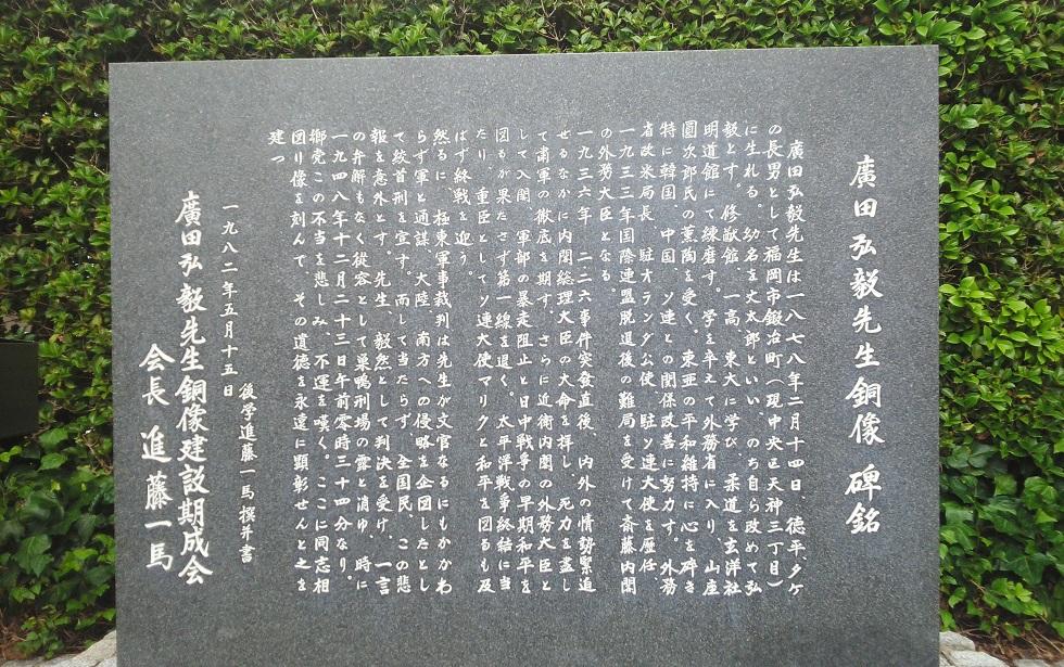 平成廿六年 七月十三、十四日 西日本遊學 四十三、四日目_a0165993_12575819.jpg