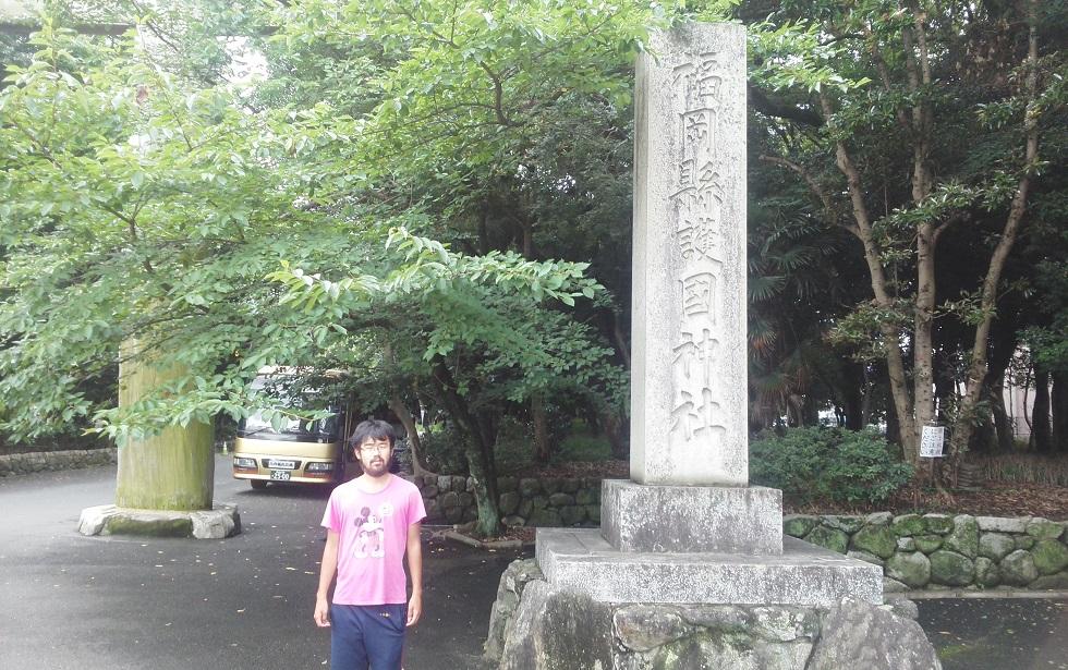 平成廿六年 七月十三、十四日 西日本遊學 四十三、四日目_a0165993_1259192.jpg
