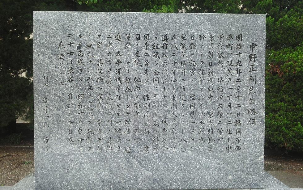 平成廿六年 七月十三、十四日 西日本遊學 四十三、四日目_a0165993_13143732.jpg
