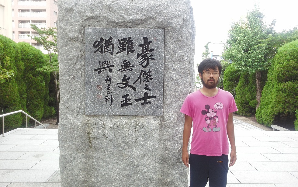平成廿六年 七月十三、十四日 西日本遊學 四十三、四日目_a0165993_1314434.jpg