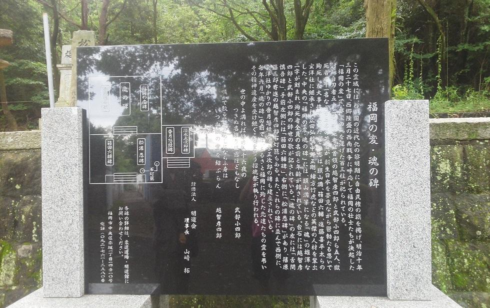 平成廿六年 七月十三、十四日 西日本遊學 四十三、四日目_a0165993_1332575.jpg