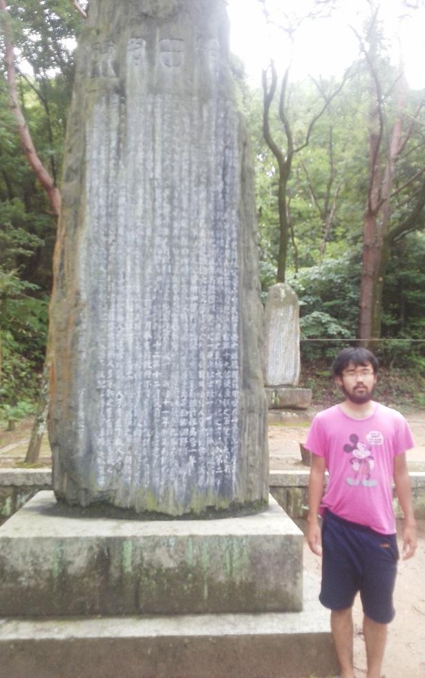 平成廿六年 七月十三、十四日 西日本遊學 四十三、四日目_a0165993_1342965.jpg