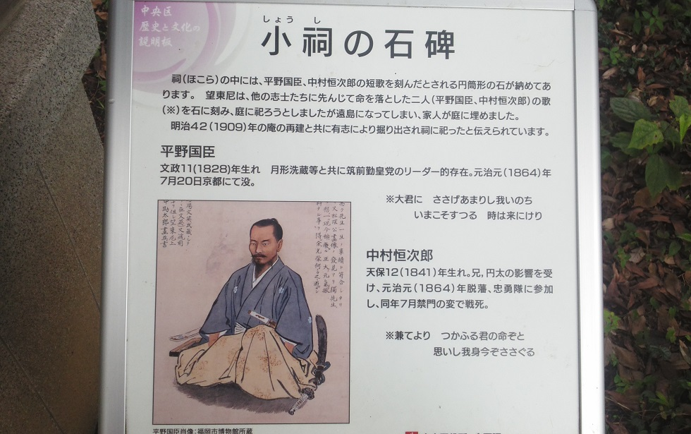 平成廿六年 七月十三、十四日 西日本遊學 四十三、四日目_a0165993_138282.jpg