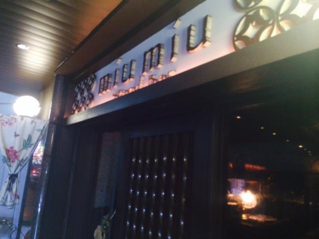 bar miumiuスタッフ募集~!_a0050302_13364852.jpg