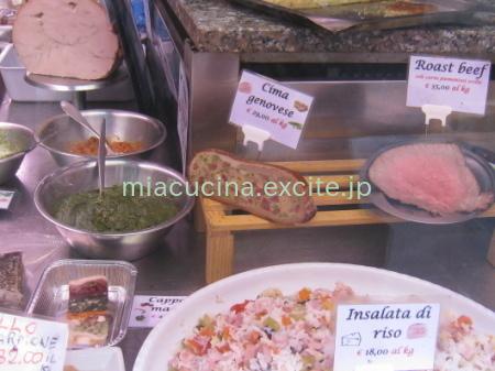 イタリア食旅行記⑦ ジェノヴァ町歩き(お菓子・お惣菜・キッチン用品など)_b0107003_09184952.jpg