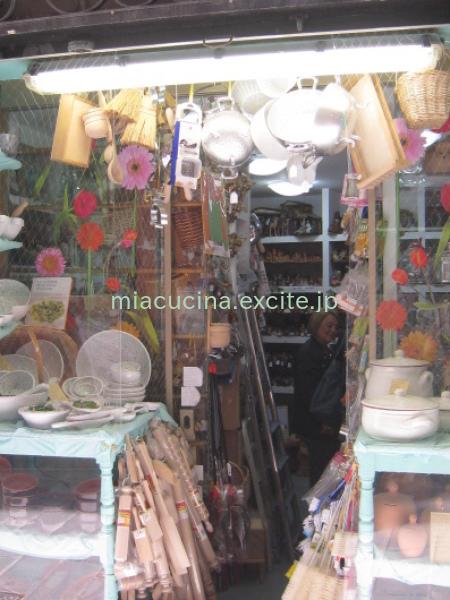 イタリア食旅行記⑦ ジェノヴァ町歩き(お菓子・お惣菜・キッチン用品など)_b0107003_09190871.jpg