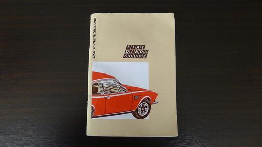 original manual for Fiat Dino coupe_a0129711_13384186.jpg