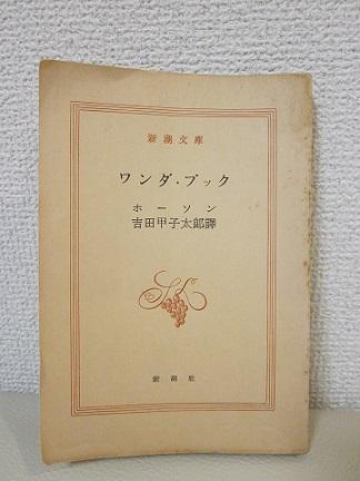 父の本(中平)_f0354314_15413399.jpg