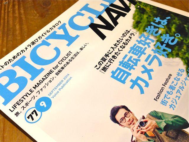 雑誌『BICYCLE NAVI』掲載その1 カスタム企画 FUJI MTF フジ おしゃれ 自転車 女子_b0212032_2181953.jpg