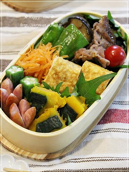 豚肉と茄子の生姜焼き弁当と手まり寿司♪_f0348032_19072331.jpg