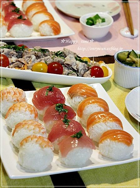 豚肉と茄子の生姜焼き弁当と手まり寿司♪_f0348032_19074973.jpg