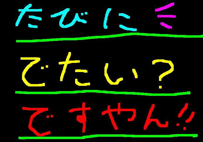 f0056935_139597.jpg